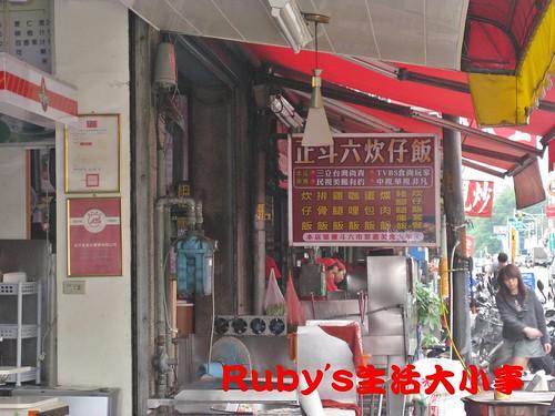興隆毛巾觀光工廠 (22)