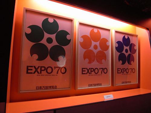 常設展示室@EXPO'70パビリオン-04