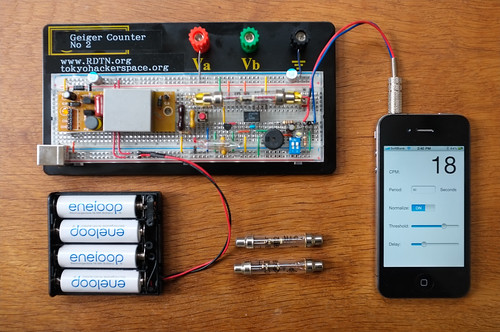 Geiger Counter No 2 with iPhone interface