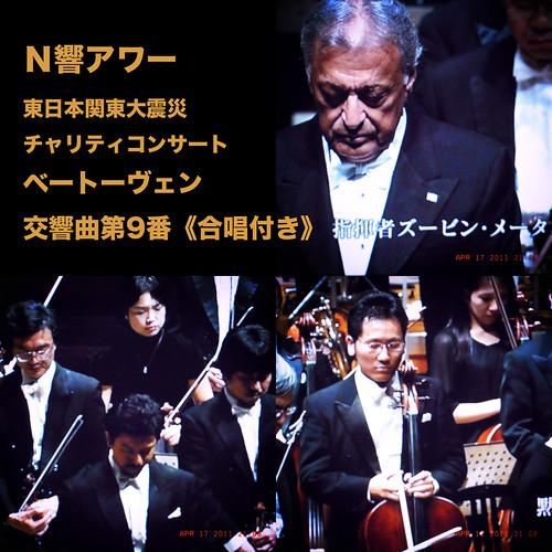 N響アワー:東日本関東大震災チャリティコンサートでの《第九》を放送