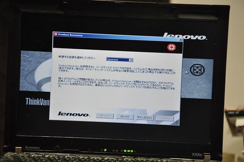 ThinkPad X200s SSD_020