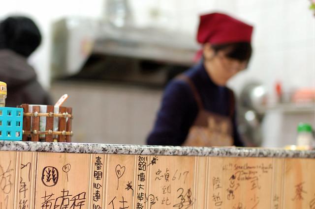 2011.04.04 馬祖 / 北竿 / 饌食