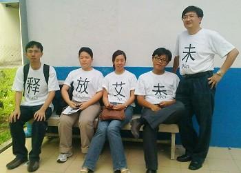 20110427_wen_jia_bao_UM_release_ai_wei_wei