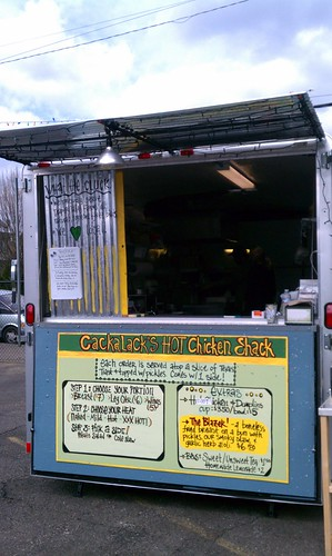 chicken food cart portland