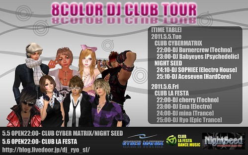 8COLOR DJ CLUB TOUR 20110505