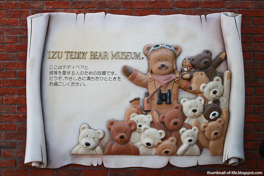 Izu Teddy Bear Museum