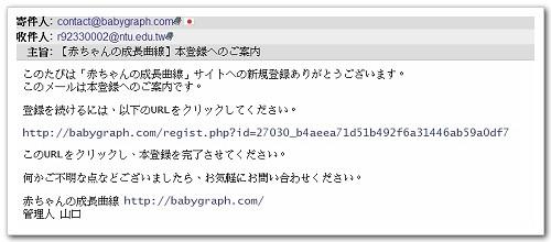 003-收信.jpg