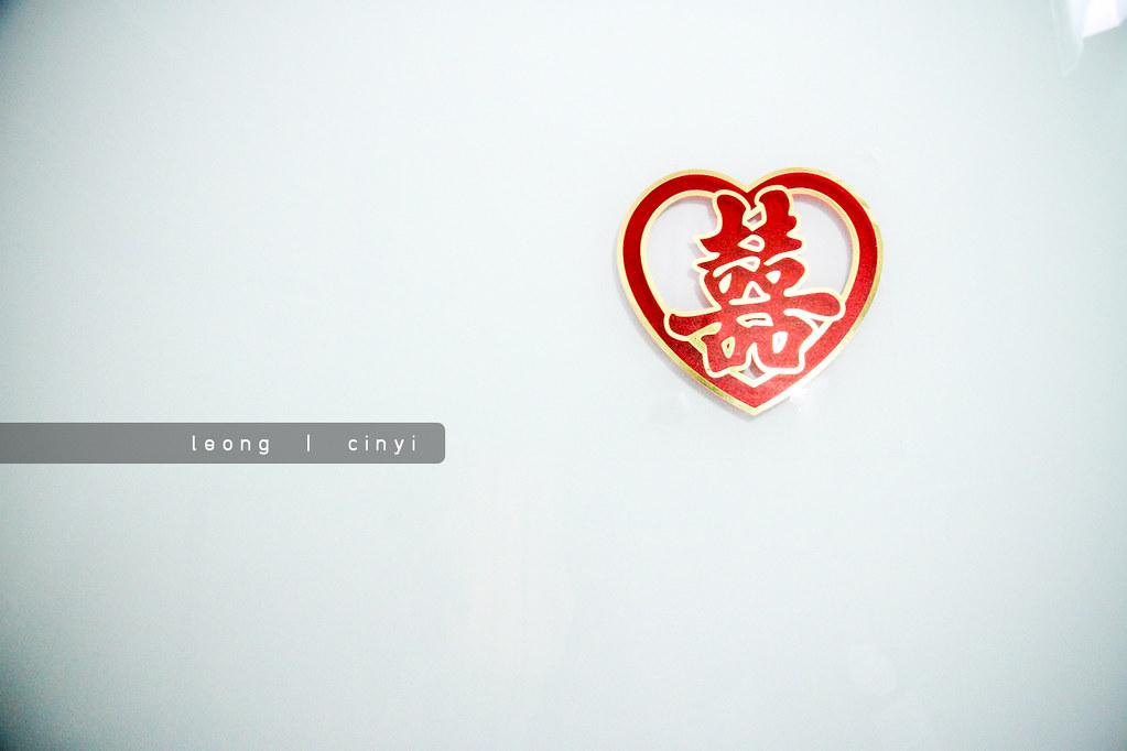 LEONG&CINYI | 2011-33