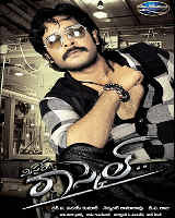 Mr Rascal Telugu Movie