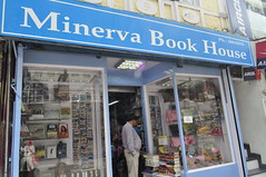 Minerva Book House