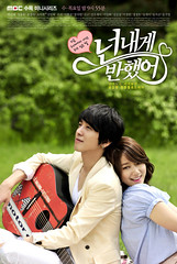 You've Fallen For Me / Heartstrings