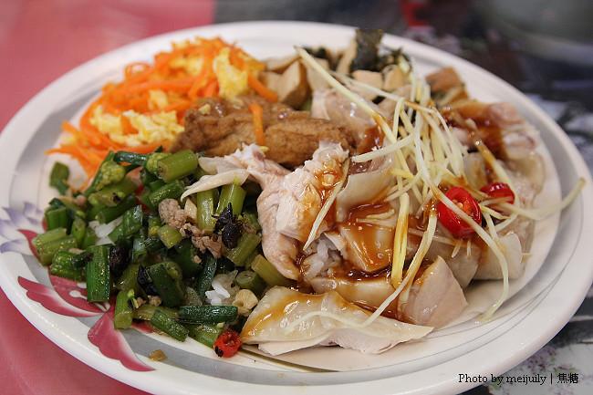 櫻山大飯店&午晚餐09