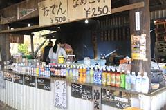 小仏城山の売店