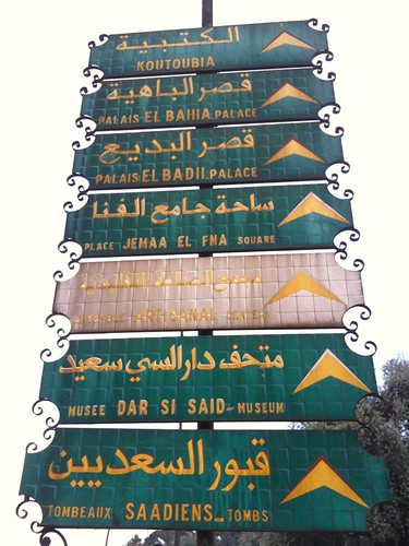 <span>marrakech</span>Marrakech Sign<br><br><p class='tag'>tag:<br/>marrakech | viaggio | cultura | </p>