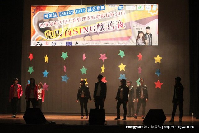 HKBU BBA Singcon - stage