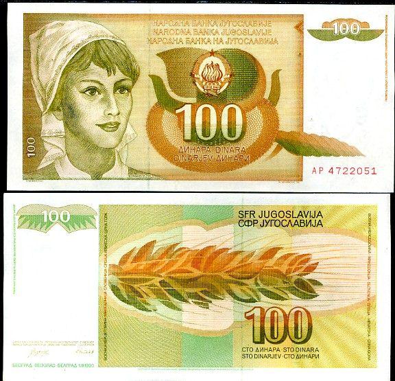 100 Dinárov Juhoslávia 1990, P105