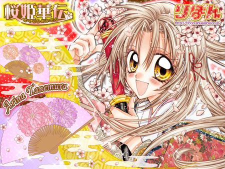 Viz Media anuncia Sakura Hime