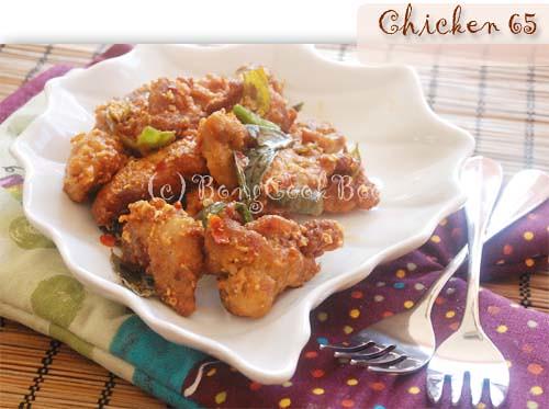 Chicken651