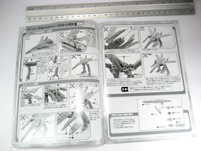1/60 DX Chogokin VF-25F Messiah Valkyrie Alto Custom Accessories