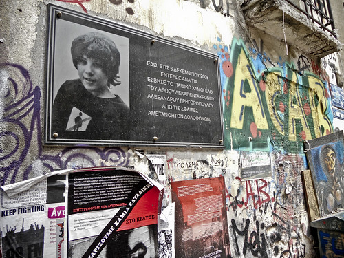 Alexis Memorial