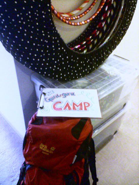 Guru-guru Camp gear