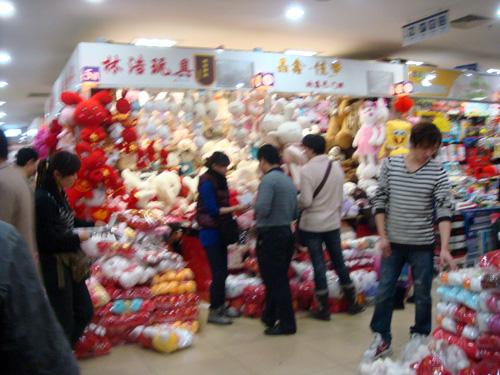北京天意商城