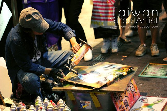 Taiwan Street Artist - Spray Paint