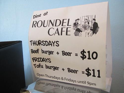 Roundel 006