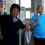 #7681 Morita & Hirota thumbnail