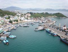 Nha Trang, Australis Aquaculture HQ in Vietnam