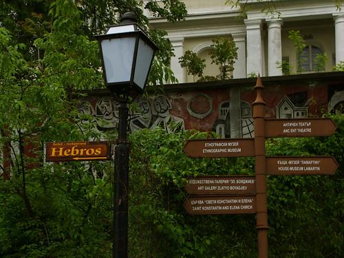 2011 05 - Bulgaria - 064