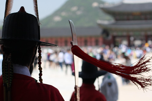 Gyeongbokgung or Gyeongbokgung Palace in Seoul, South Korea