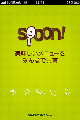 Spoon! by 30min.