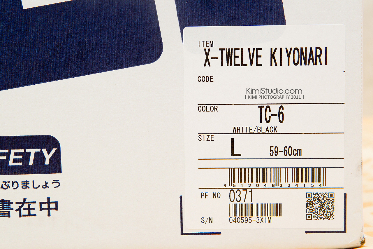 2011.06.09 Shoei X12 清成龍一-007