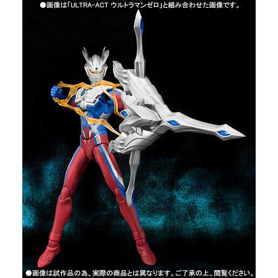 ULTRA-ACT 超人力霸王傑洛 終極版