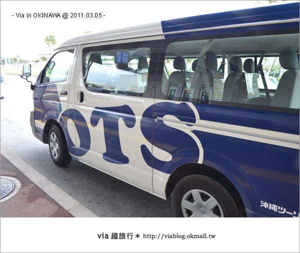 【沖繩自由行】Via帶你玩沖繩~來趟浪漫的初春沖繩旅〈行程篇〉7