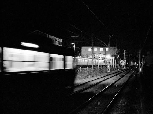 Obaku Station