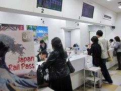 Validating Our Japan Rail Pass