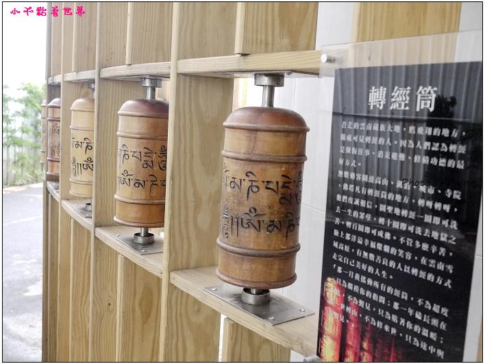 七彩雲南龍潭店 (28).JPG
