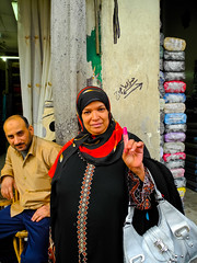Elections in Cairo