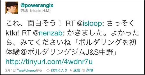 Twitter / 杏珠(studio H.M): これ、面白そう! RT isloop: さっそくk ...