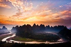 River's Bend (Horseshoe Bend of Asia!!) (Dan Ballard Photography) Tags: china guilinxingpingrivermountainsportfoliopicstravelsunrisestunningphotographygalleryoutdoorfavoritedanballardphotographybestbeautiful
