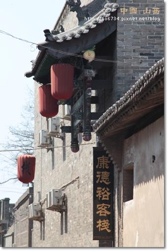 20110411_ChinaShanXi_1110 f