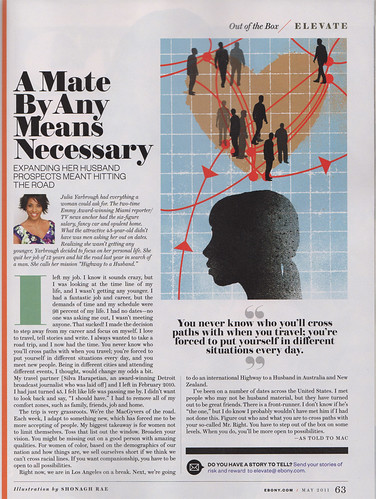 5640758571 9528ca3e95 Julia Yarbough in Mays issue of Ebony Magazine