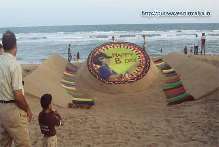 A sandy Gift for Sachin Tendulkar 's B' Day