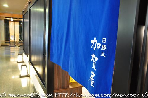 1F_Store