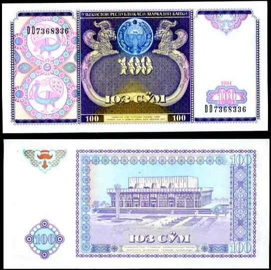 100 Sum Uzbekistan 1994, P79