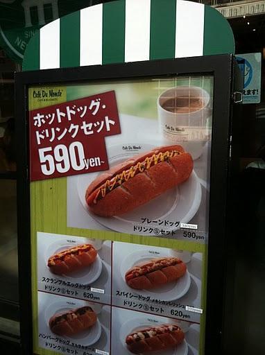 cafedumonde7