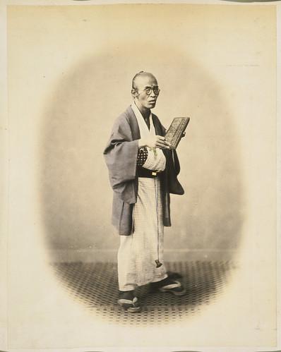 Japanese merchant