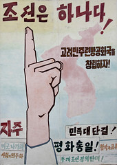 DMZ poster for reunification - North Korea (Eric Lafforgue) Tags: poster war asia hand finger korea asie coree northkorea  dprk cor